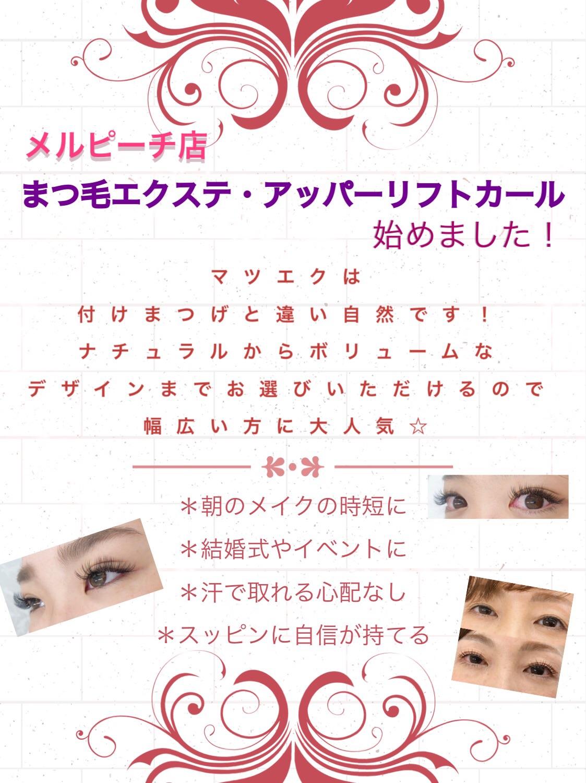 IMG_0901.JPG